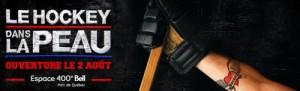 Laurier Québec a le Hockey dans la peau!