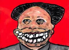 Exposition de Marc-André Drouin - Le sourire des géants