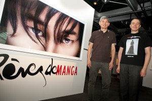 expositions Rêves de manga et Kimonos