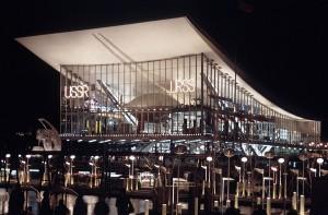 Conférence Fabien Bellat - Le pavillon russe d'Expo 67 / Lundi 27 août à 19h