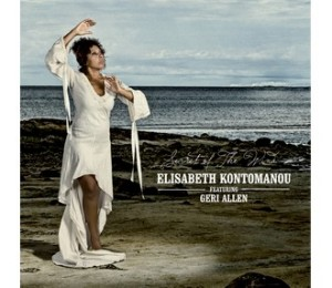 « SECRET OF THE WIND » D'Elisabeth Kontomanou