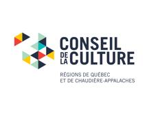 Des arts médiatiques à Québec