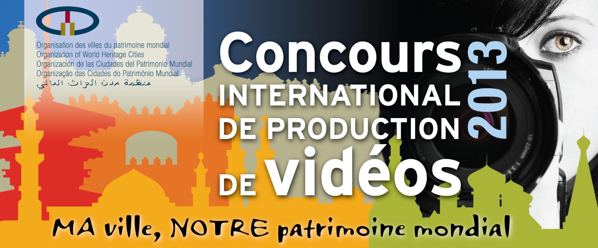 ovpm_-_concours_de_production_de_videos_-_grande_bande