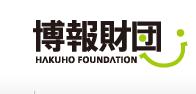 la Fondation Hakuho