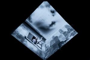 Le cube, qui crée des illusion fantastiques!