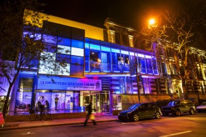 « Les Lumières » sur la façade de la Cinémathèque québécoise