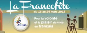 Les prix Francopub 2014