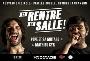 Pépé et sa guitare & Mathieu Cy
