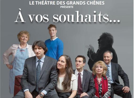 Josée Beaulieu, Tony Conte, Marc-André Poliquin, Annick Fontaine, Nicolas Gendron, Marie-Josée Longchamps et Jean-Léon Rondeau