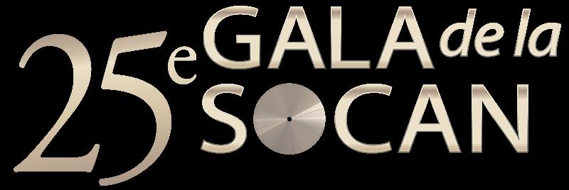 25e Gala de la SOCAN à Montréal