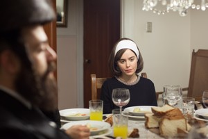Hadas Yaron dans Félix et Meira