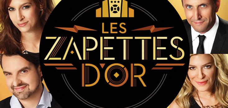 Les Zapettes d'Or avec Marie-Soleil Michon, Jean-Michel Dufaux, Dave Ouellet et Anne-Marie Withenshaw