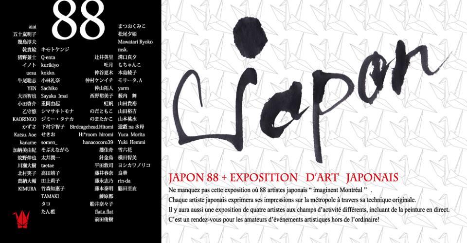 Exposition « JAPON 88 »  Art japonais