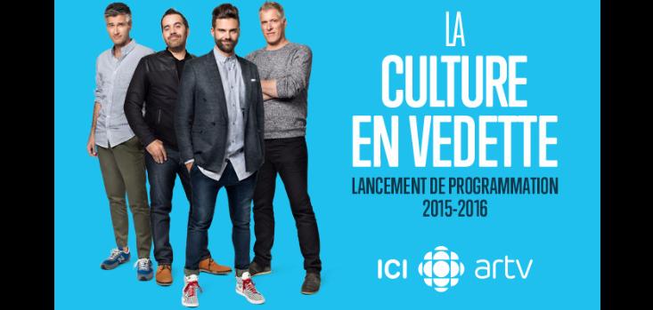 CI ARTV 2015-2016