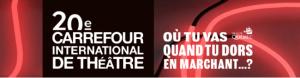 20e-Carrefour-international-de-théâtre