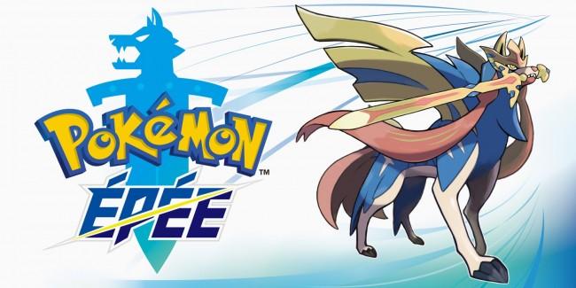 Pokémon Épée (2019)
